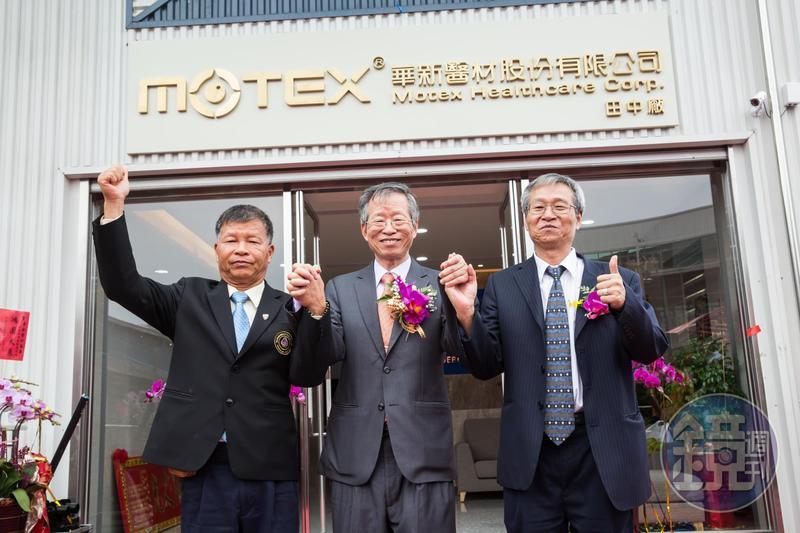 鄭永柱三兄弟合夥創業,如今雖單飛各自經營公司,感情依舊好,年前台灣新廠落成,二個弟弟特地飛回來祝賀。
