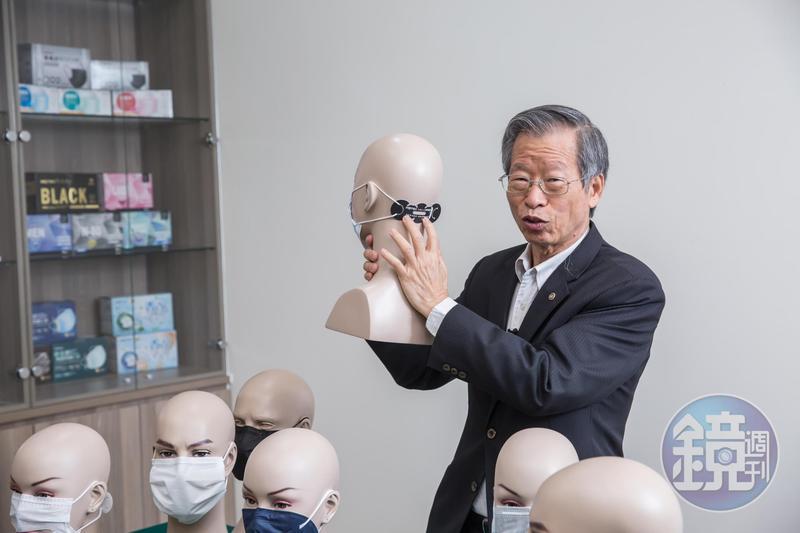隨時動腦想點子,鄭永柱推出很多發明專利,例如口罩掛帶固定片,將耳掛改為頭掛,減輕耳朵負擔。(29元/5片)