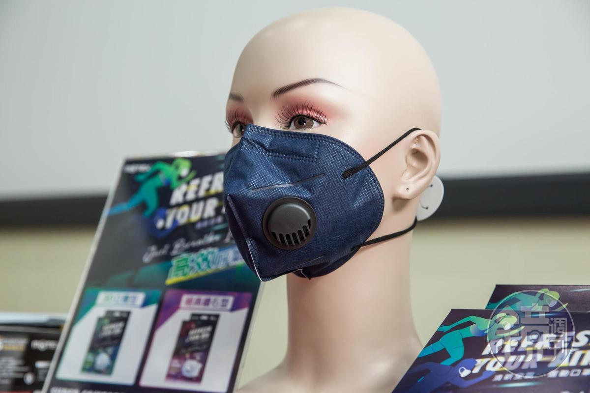 採用特製過濾層的運動口罩,可降低呼吸阻抗,立體造型也讓口罩配戴時不貼口鼻。(尚未上市)
