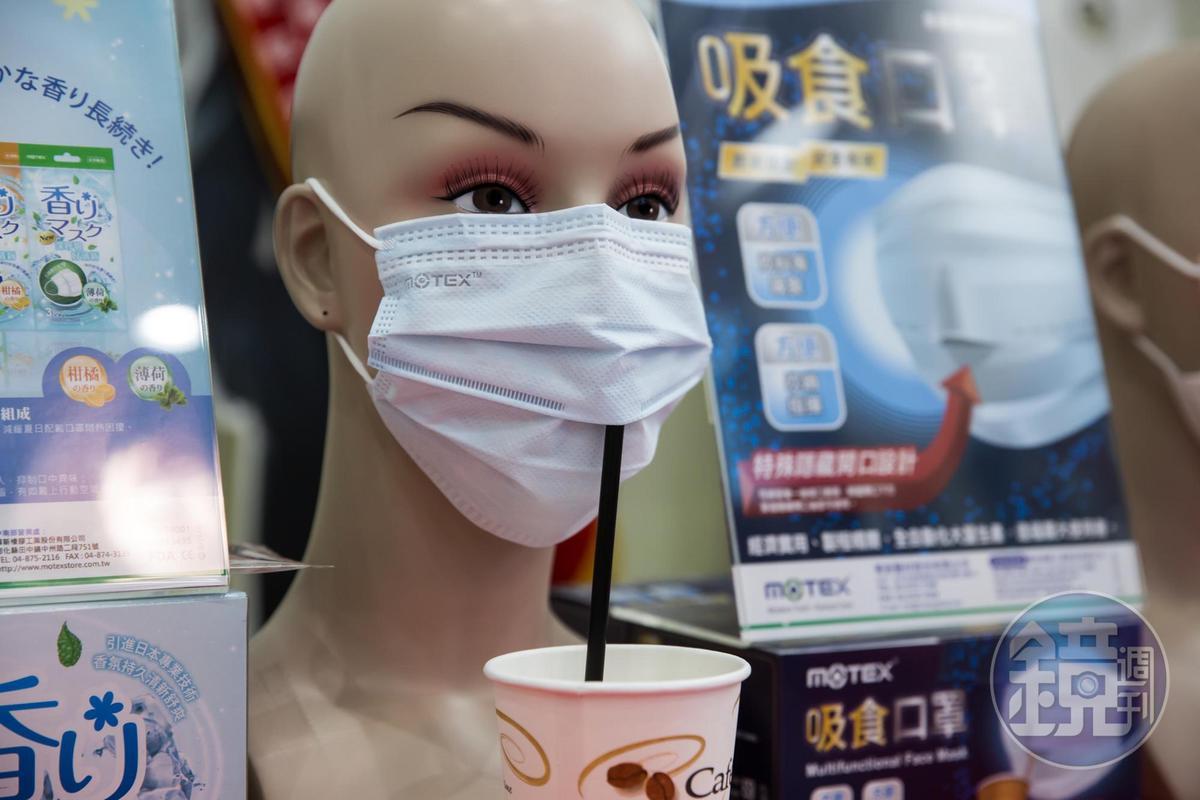 吸食面罩可方便消費者或病患吸食飲品,及警消吹哨工作。(尚未上市)