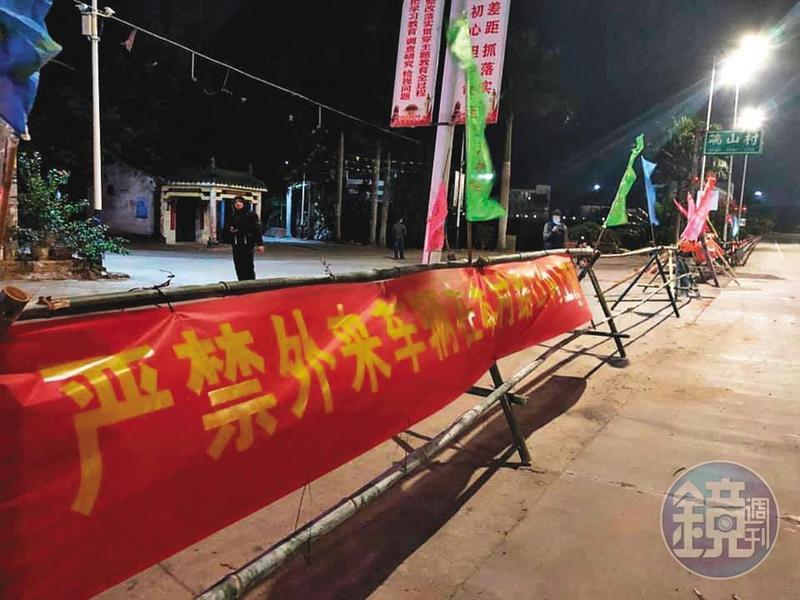 武漢肺炎疫情最嚴重的中國,不少城鄉封城,人車出入均受嚴格管制。圖為廣東湛江。(林道銘攝)