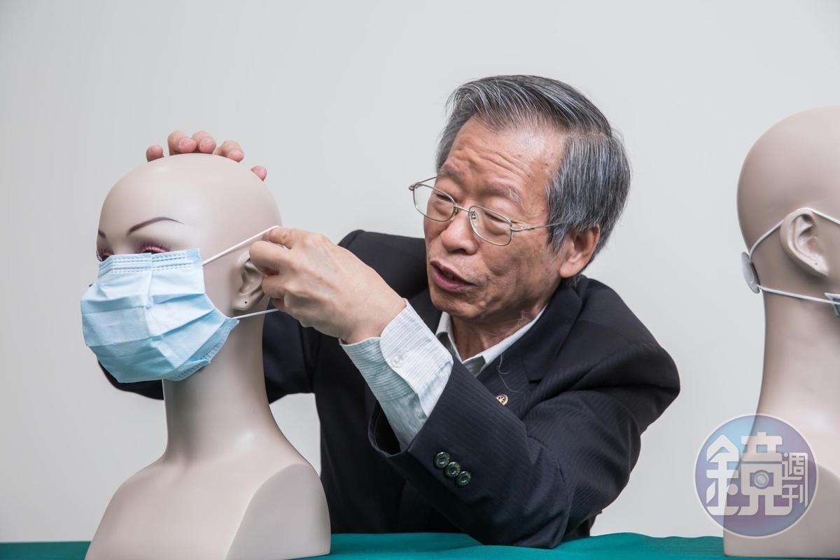 鄭永柱研發有專利的鑽石型口罩,提升舒適度,沒想到反而難打進醫療院所。