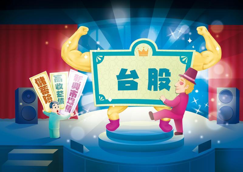 投資人想領配息,可學外資買台灣龍頭好股,4%息收穩穩入袋。