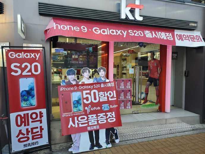 南韓電信公司KT門市預告「iPhone 9」,購買加贈一組AirPods耳機。(翻攝自冰宇宙微博)