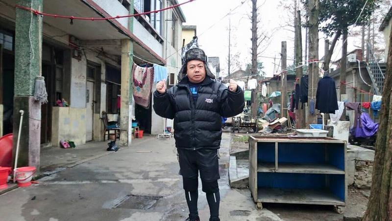 資深藝人董至成2018年辭去主持12年的《綜藝大集合》,前往中國大陸打拚。(翻攝自董至成臉書)