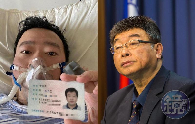 網路上流傳著一份李文亮的遺言,邱毅說自己哭了很多很多次。(左圖翻攝自網路,右圖本刊資料照)