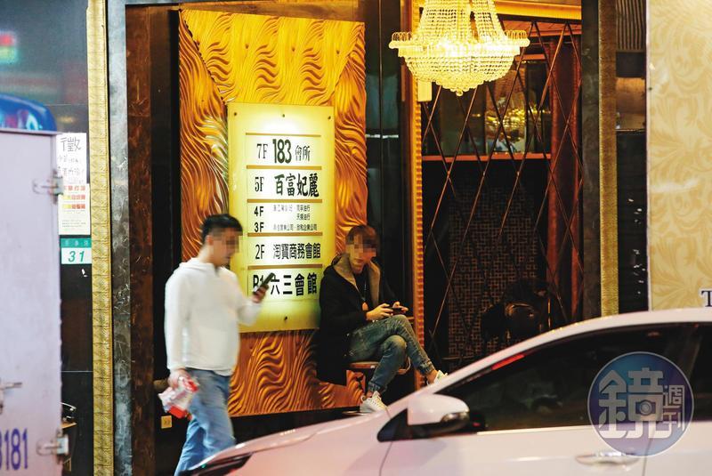台北市中山區大樓內的百富妃麗,是酒店大亨毛毛蟲旗下酒店。