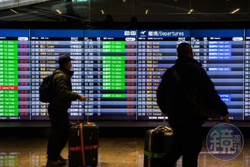 新加坡男子違反居家隔離規定,堅決搭機出國,喪失永久居民身份。圖為示意圖,當事人與本新聞無關。