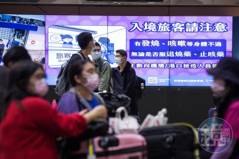 陳時中今日宣布撤回陸委會先前政策,無中華民國國籍的陸配子女依然不得入境。(示意圖)