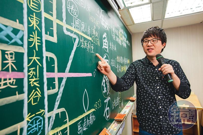 補教地理名師劉成霖在講台上畫地圖以及教學生地理知識,而他另一身分則是投資達人。
