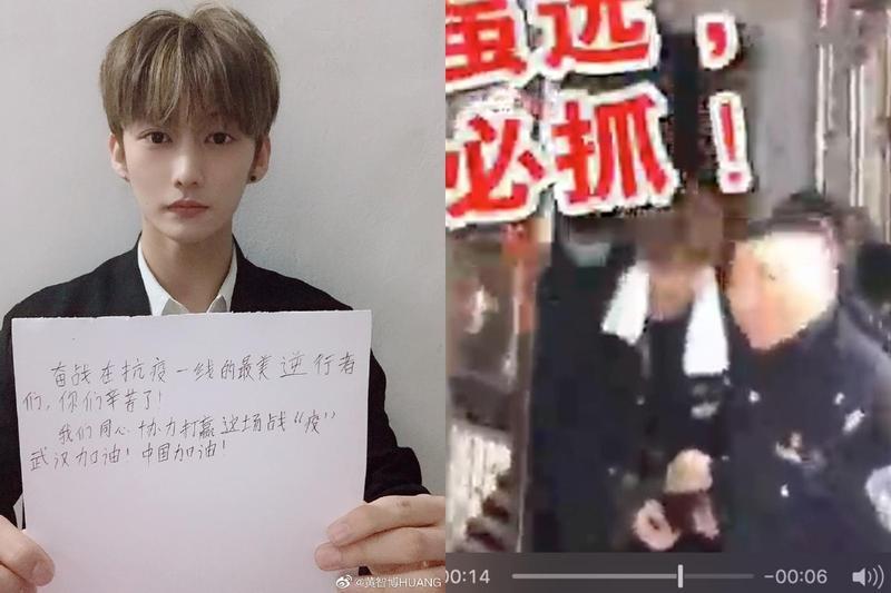 大陸樂華娛樂旗下練習生黃智博,以可供應口罩為誘因,從被害者那裡詐騙得上新台幣百萬元金額,被警方到家裡逮人。(網路圖片)