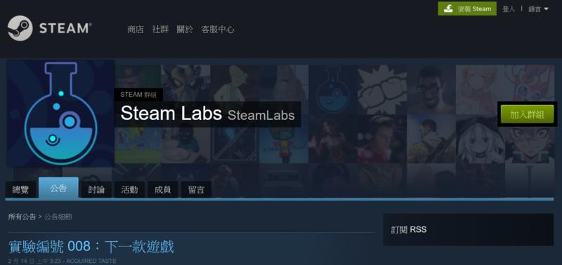 「下一款遊戲」在茫茫遊戲海中,為玩家推薦可能讓人心動的新舊遊戲。(翻攝 Steam)