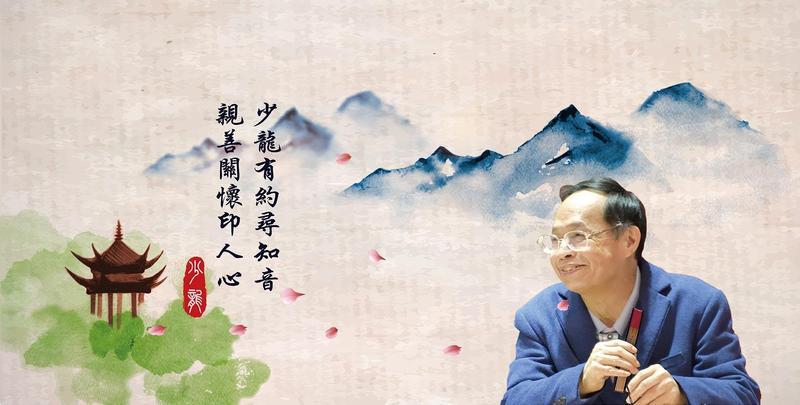 中華中正黨宣稱少龍歌聲能量可轉化邪氣磁場,降低各種症狀傷害,且逐一解除肺炎症狀,自稱神蹟;圖為少龍宣傳照。(翻攝自少龍粉絲團)