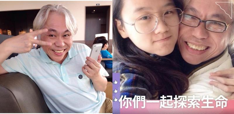 李坤城在臉書慶祝與林靖恩交往7週年。(合成自林坤城臉書)