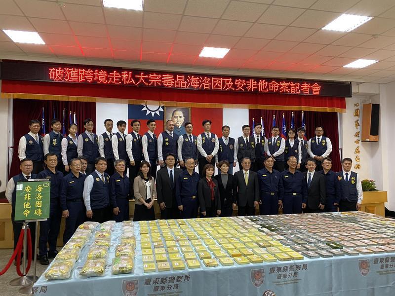 刑事局與台東分局破獲橫行中南部十多年的毒品集團。(刑事局提供)