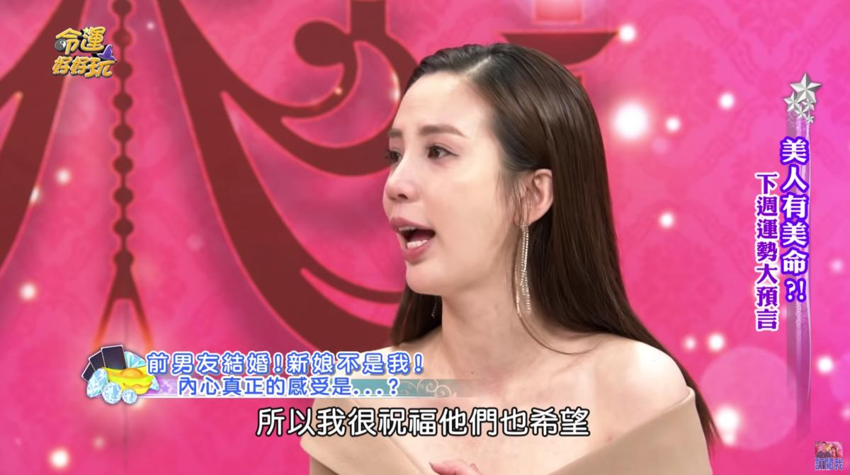 張愛雅表示她真的很祝福許孟哲。(翻攝Youtube)