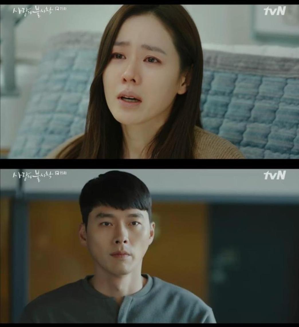 玄彬冷酷說謊否認兩人關係,就是怕連累孫藝真。(翻攝自tvN)