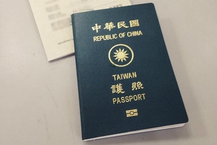 國人一向以台胞證往來兩岸,立委籲「出入中國護照應標記」,以免對台灣的防疫形成隱憂。(讀者提供)