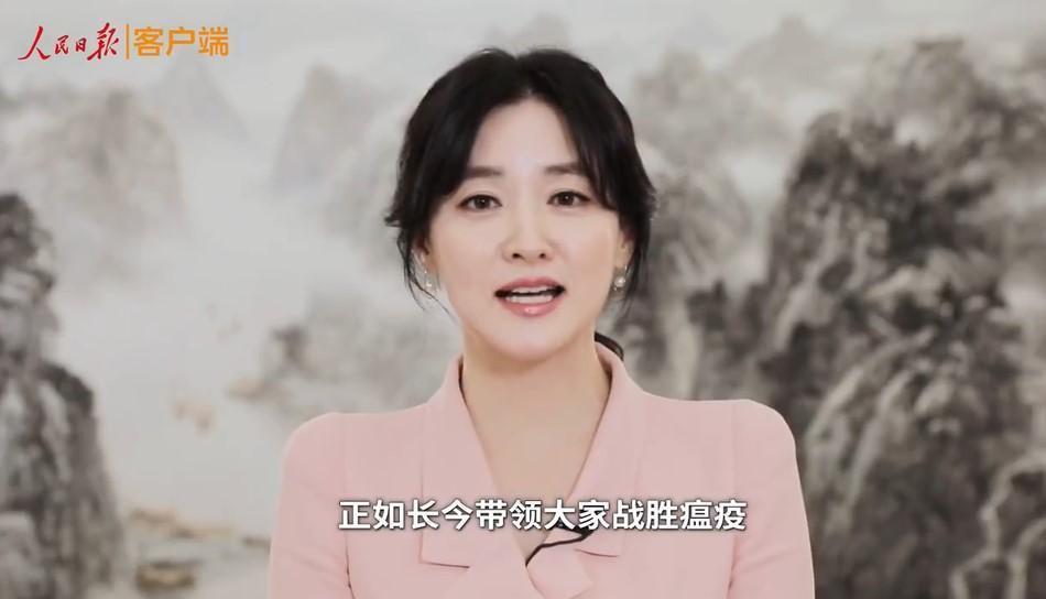 李英愛聲援武漢,錄製影片為第一線抗疫人員及中國大陸民眾打氣。(翻攝自微博)