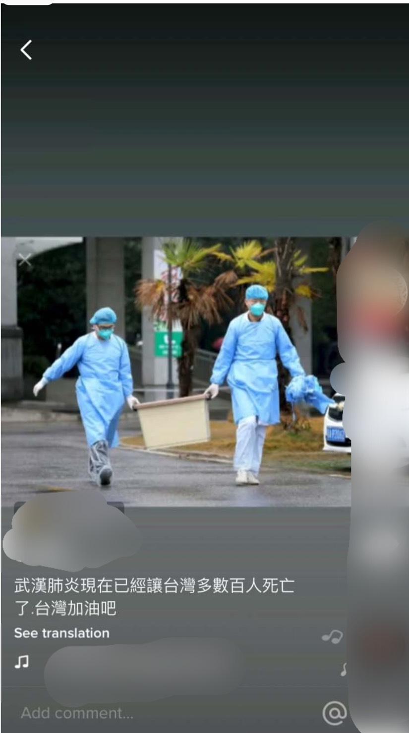 一名國中女生在APP上散布防疫假訊息,遭警方約談到案。(刑事局提供)
