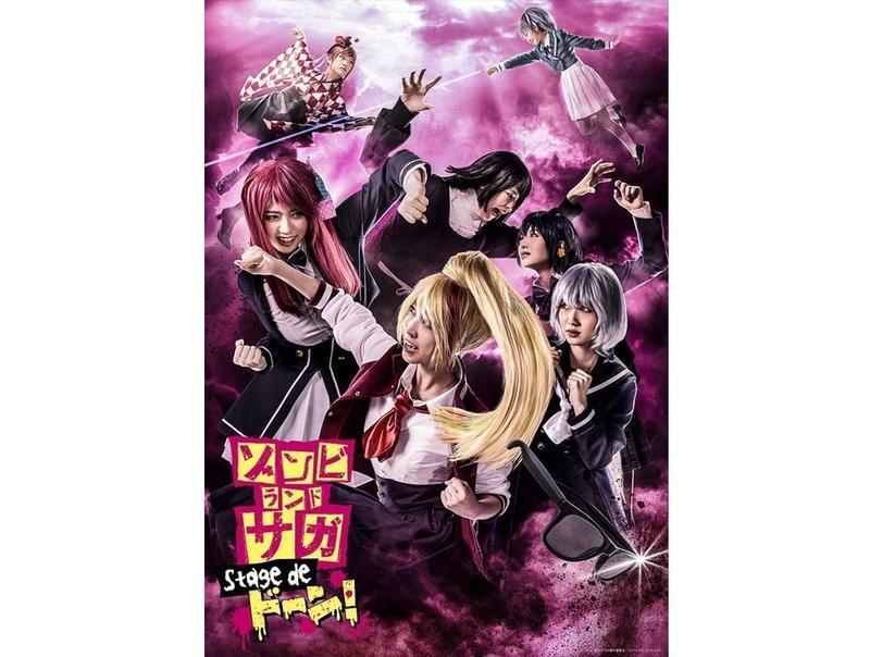 動漫舞台劇《佐賀偶像是傳奇 Stage de 咚!》預計 3 月上演。