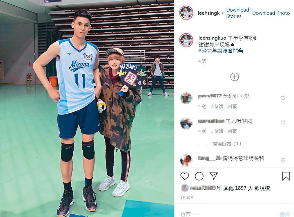 與圈外男友分手1個月後,米砂火速搭上排球國手李興國,還到比賽現場為李興國加油。