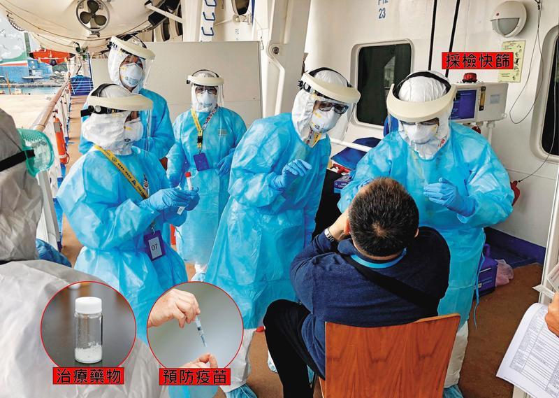 抗疫國家隊鎖定「採檢快篩、治療藥物、預防疫苗」由近到遠的「抗疫3部曲」,要為防疫長期抗戰預作準備。,圖為寶瓶星號郵輪採檢畫面。(中央流行疫情指揮中心提供)