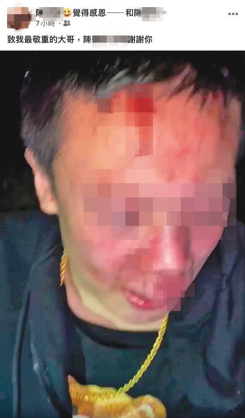 明仁會陳姓幹部(圖)遭新莊角頭強押、毆打,並被迫拍下道歉影片。(翻攝臉書)
