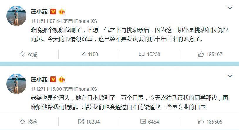 汪小菲熱愛評論台灣時事,但很不受台灣民眾買單,他也透露了失望之情。(翻攝自汪小菲微博)