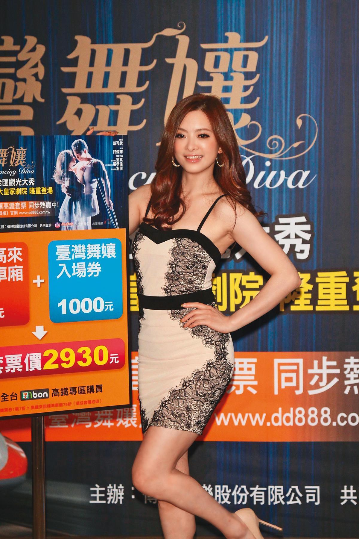 劉真出席活動時多以充滿女人味的造型現身,令觀眾對她的好身材印象深刻。(東方IC)