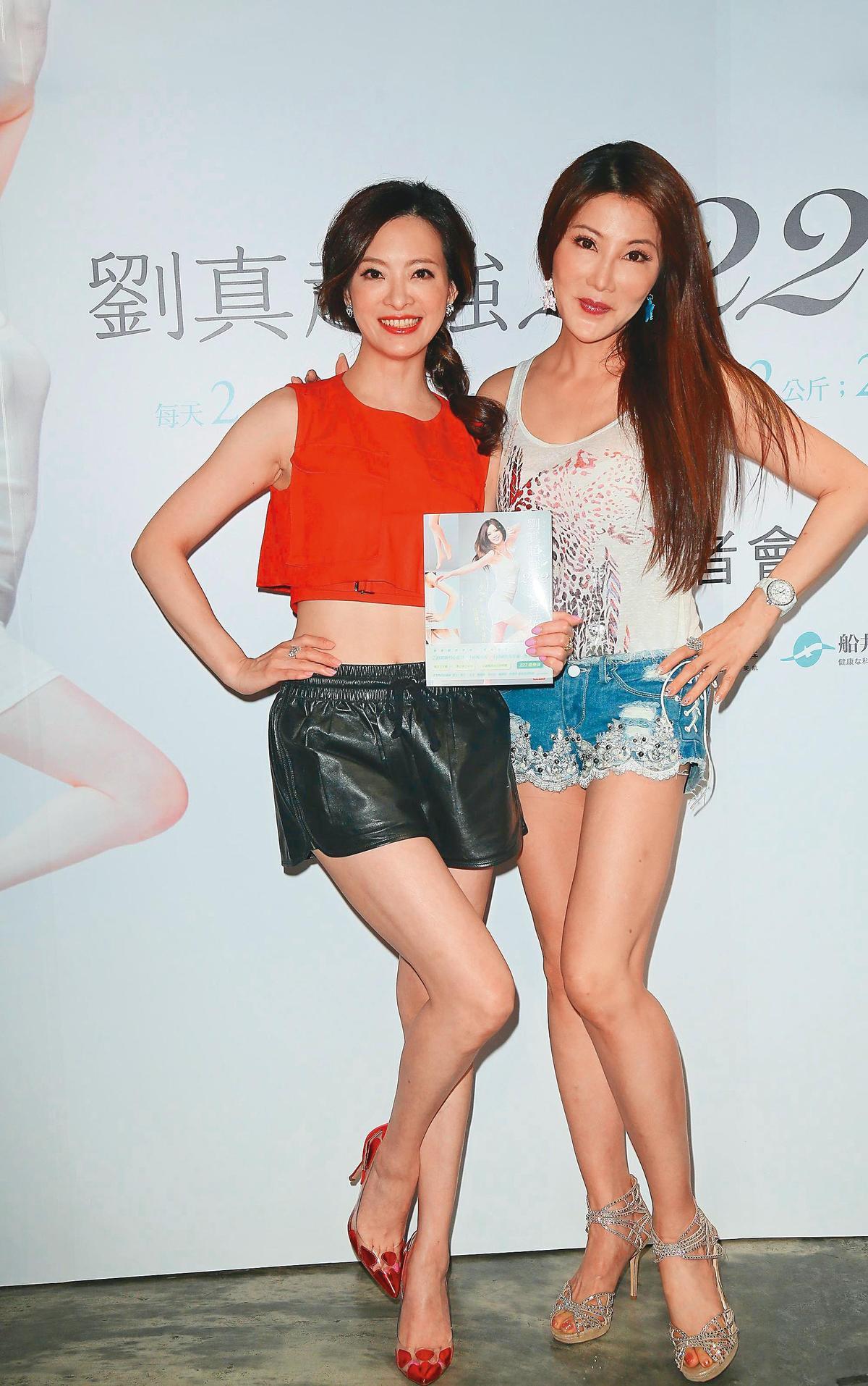 劉真(左)與楊麗菁(右)交情好,兩人因共同罵渣男結下好交情;楊麗菁還擔任劉真婚禮的伴娘。(東方IC)