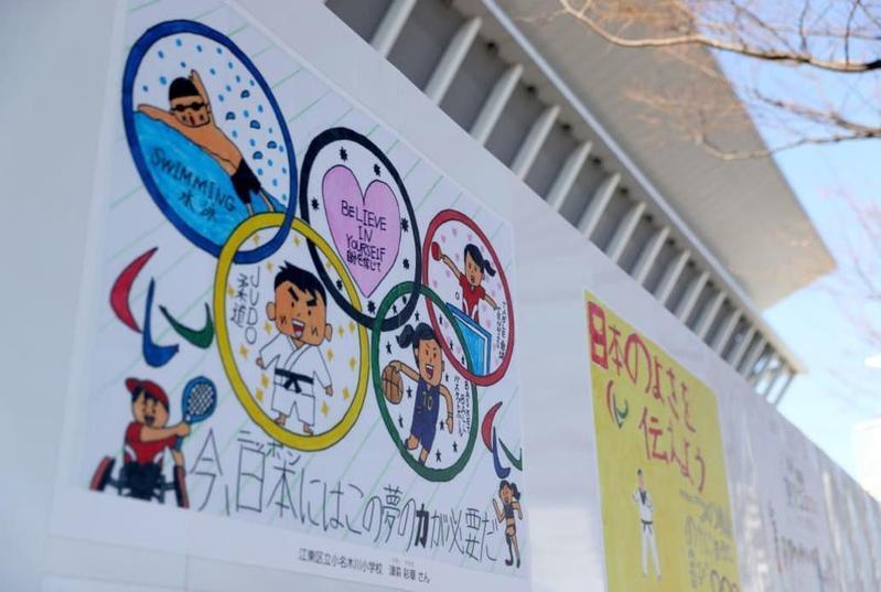 國際奧委會成員表示距離決定是否取消東京奧運,還有3個月的觀察期。(翻攝自tokyo2020官方網站)