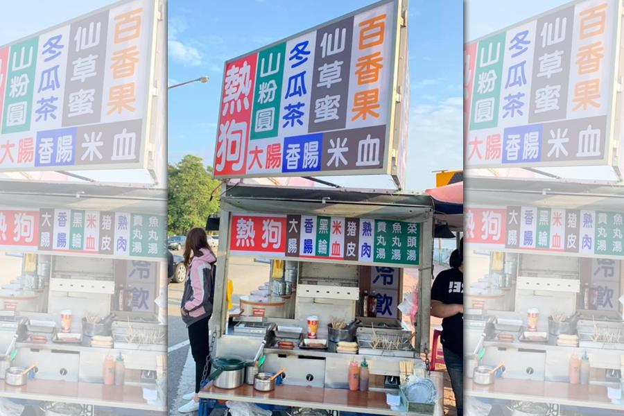 黑輪、米血隨便夾秒噴590元 台南景點「黑心攤販」遭爆亂算錢