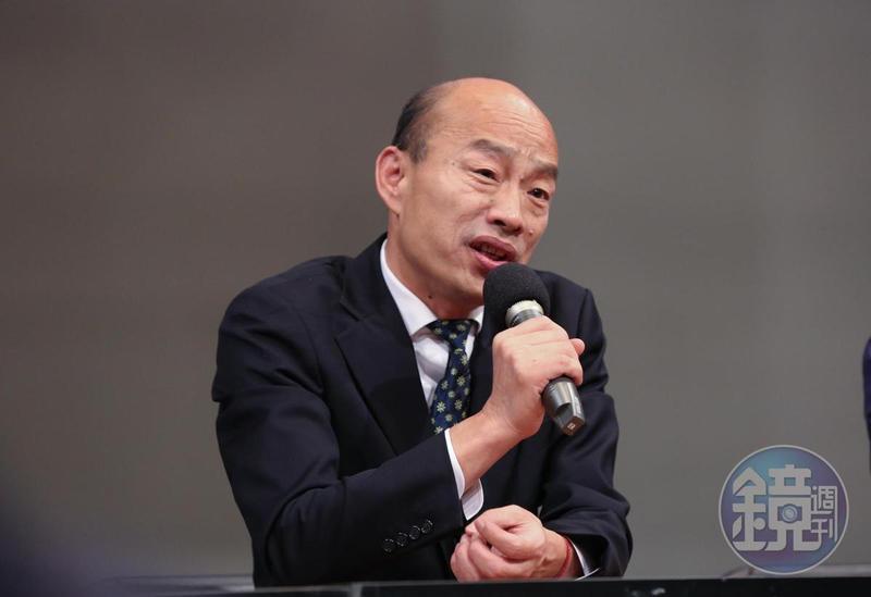 韓國瑜出席高雄市228事件追思會,致詞時卻口誤連連。