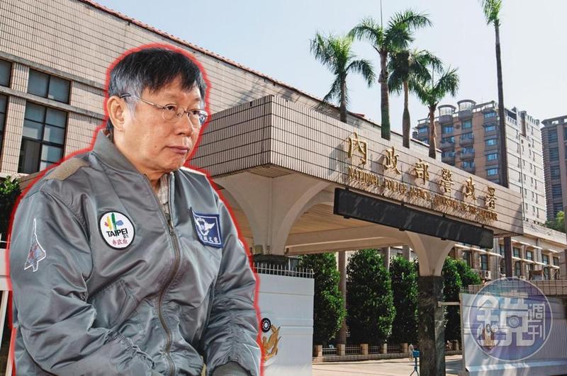 台北市長柯文哲因文山分局合併案怒嗆警政署,意外讓全台警官人事案卡關。
