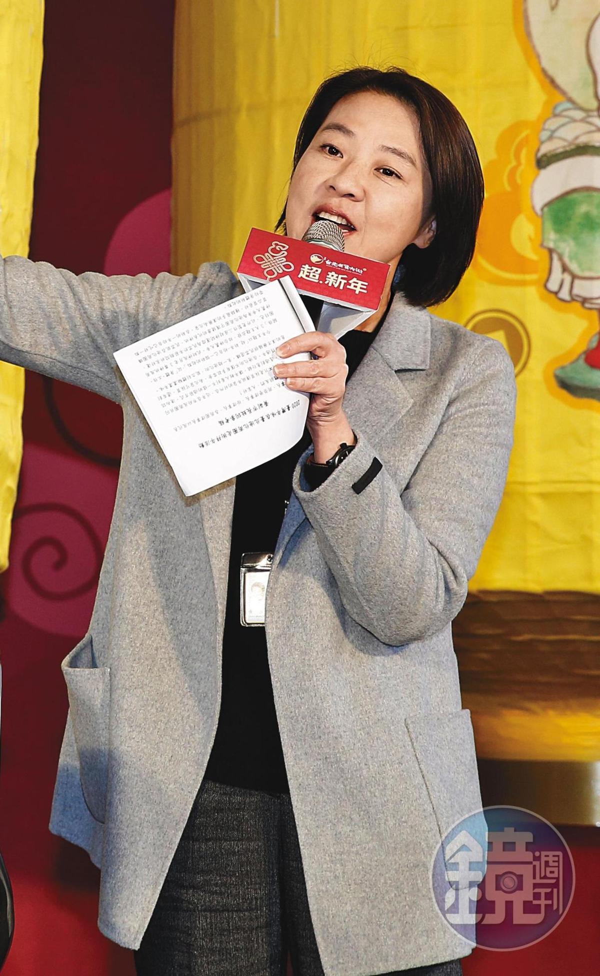 台北市副市長黃珊珊受命控管文山分局合併案的進度。