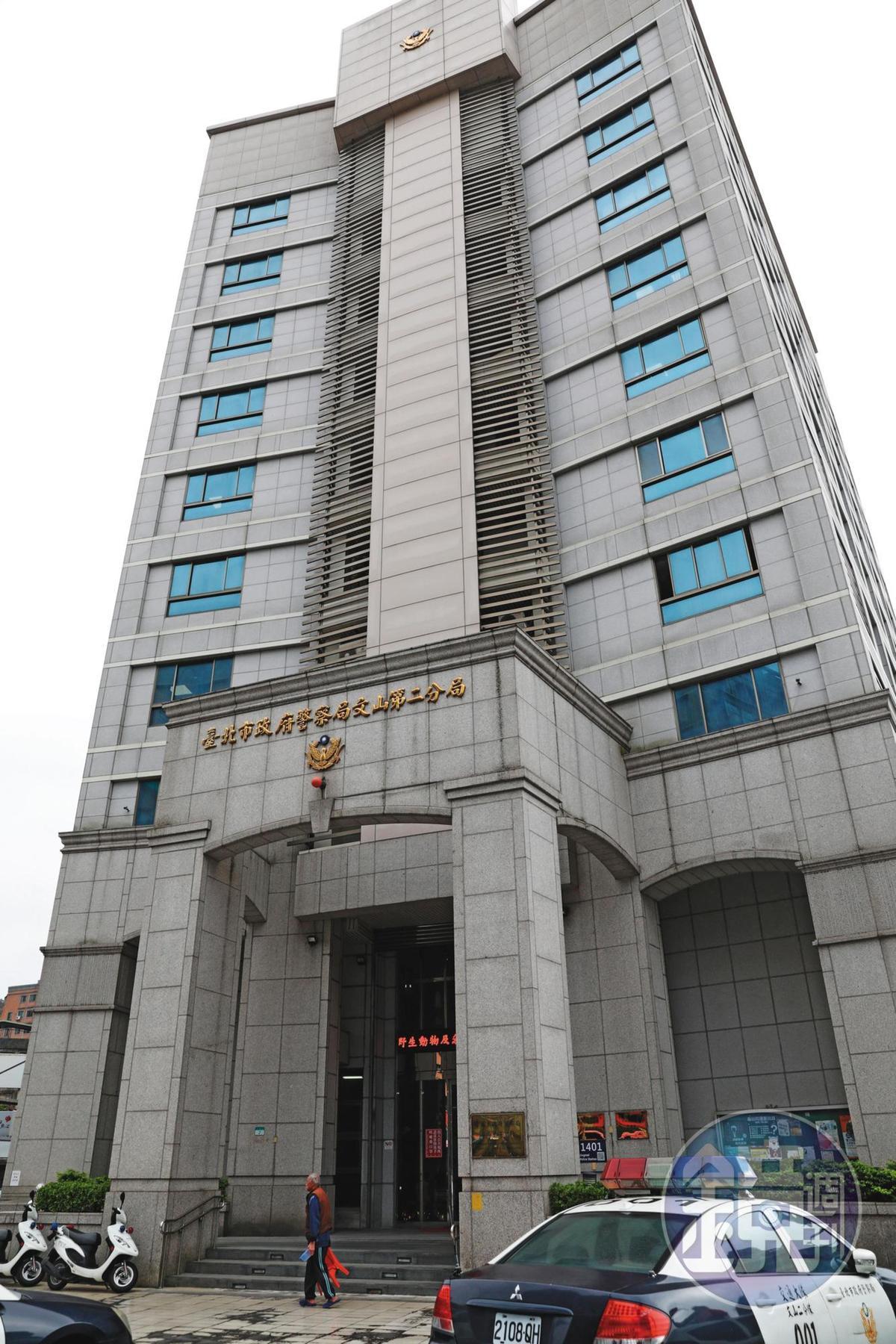 依合併計畫,新的文山分局將以文山二分局(圖)現址作為辦公廳舍。