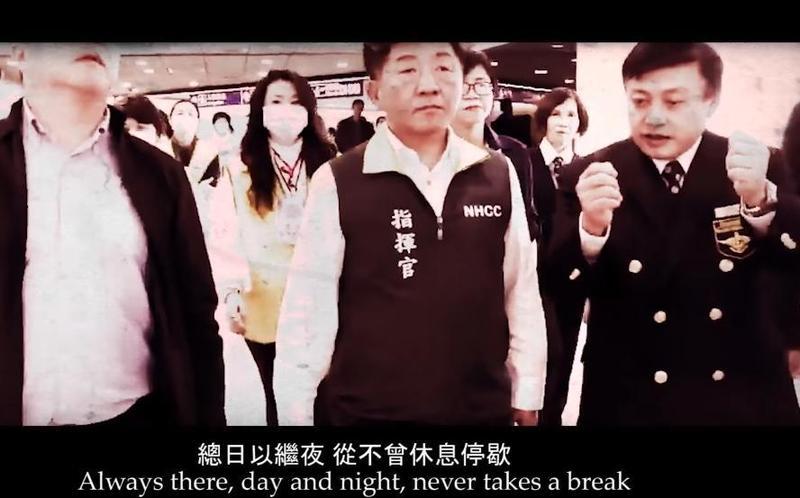 饒舌歌手大支昨釋出新歌〈台灣隊長Remix〉,為第一線「防疫英雄」加油。(翻攝自大支臉書)