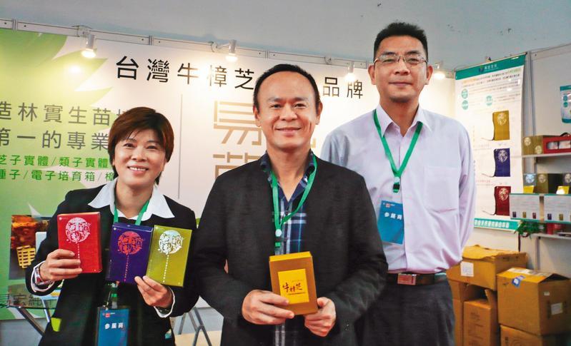 蘇睿騏(中)創立的易宏生技獲得國發基金投資,之後上興櫃掛牌。(翻攝自易宏生技臉書)