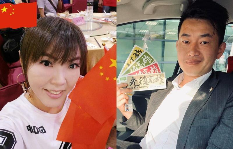劉樂妍(左)過去因多次批評台灣健保被指是「女黃安」,近日卻被3Q哥(右)爆出正使用台灣健保治療中。(翻攝臉書)