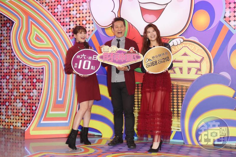 徐乃麟(乃哥)與樓心潼、妞妞在狼谷競技台主持新節目《金牌財神爺》。