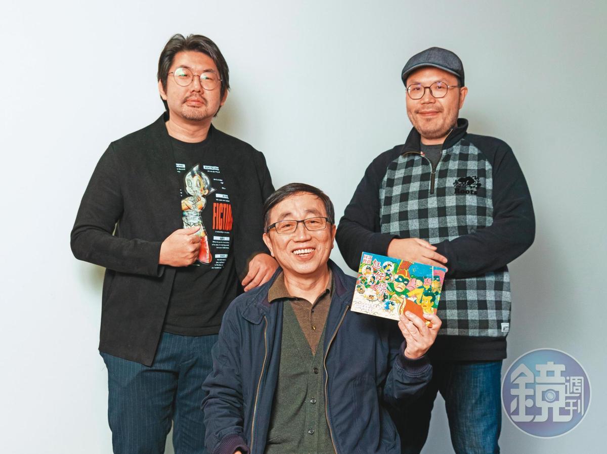 葉佳龍(中)攜手劉育樹(左)、林于竣(右),將父親的代表作搬上銀幕。