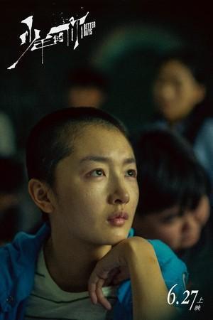 周冬雨為電影《少年的你》剪了一個超短平頭,新造型整整藏了8個月。(翻攝自少年的你微博)