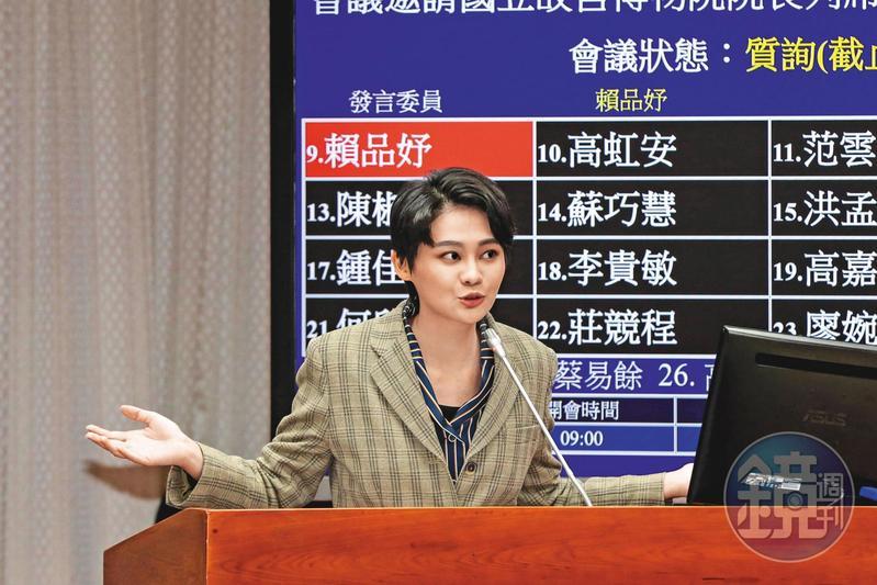 民進黨新科立委賴品妤,也參與《會計法》修法連署。