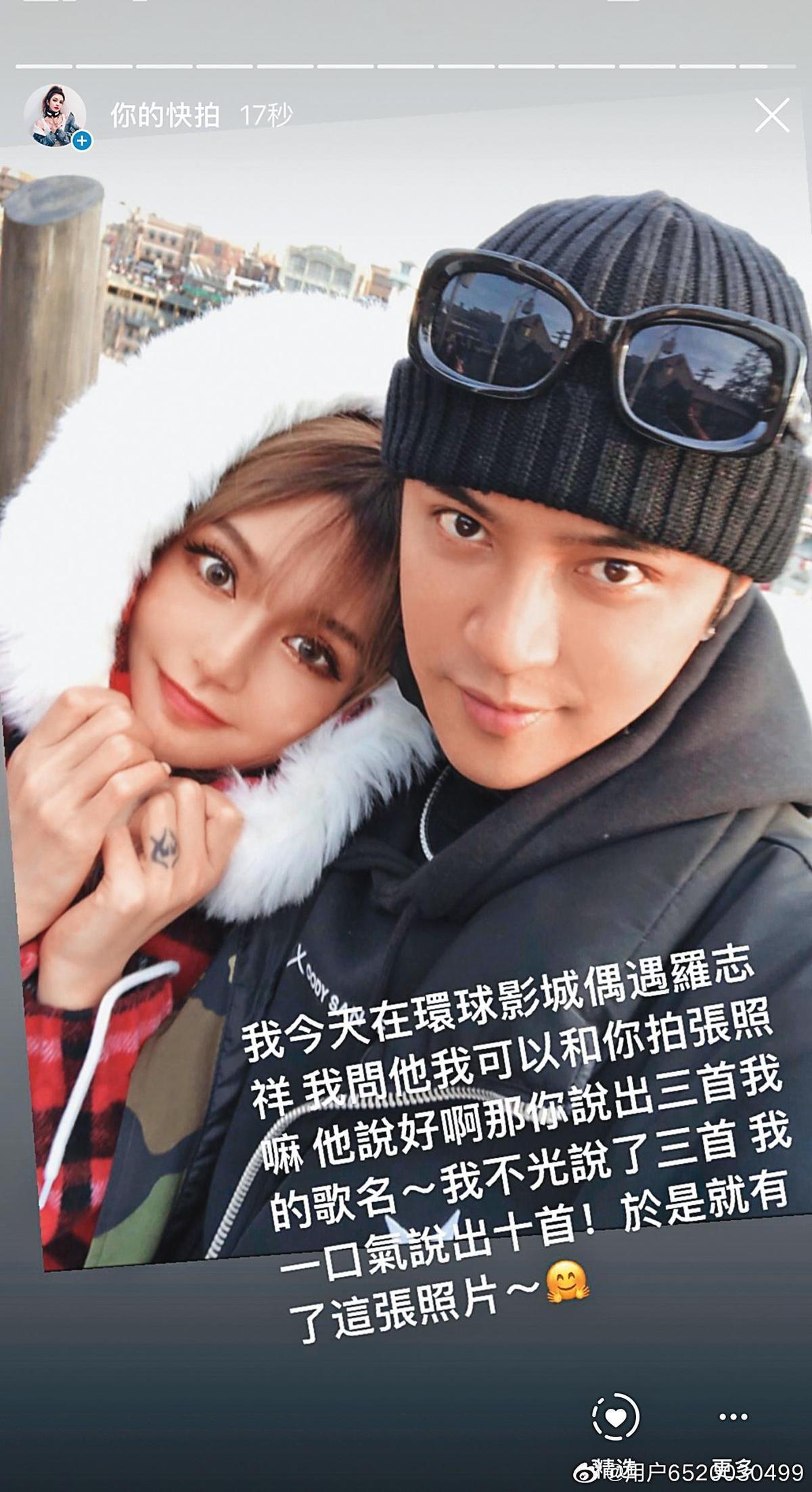 周揚青與羅志祥近年常在微博互動曬愛,一度被認為是下一對結婚的佳偶。(翻攝自周揚青微博)