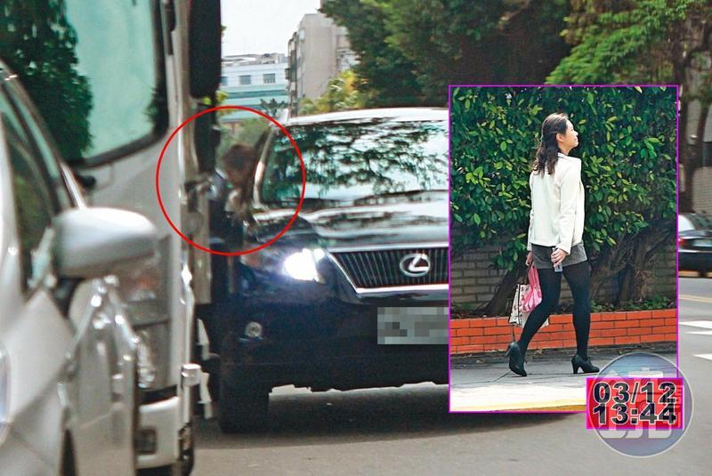 結束幽會後,王浩開車送陳淑娟(紅圈者)到其辦公室附近。陳淑娟下車後,獨自步行返回辦公室。