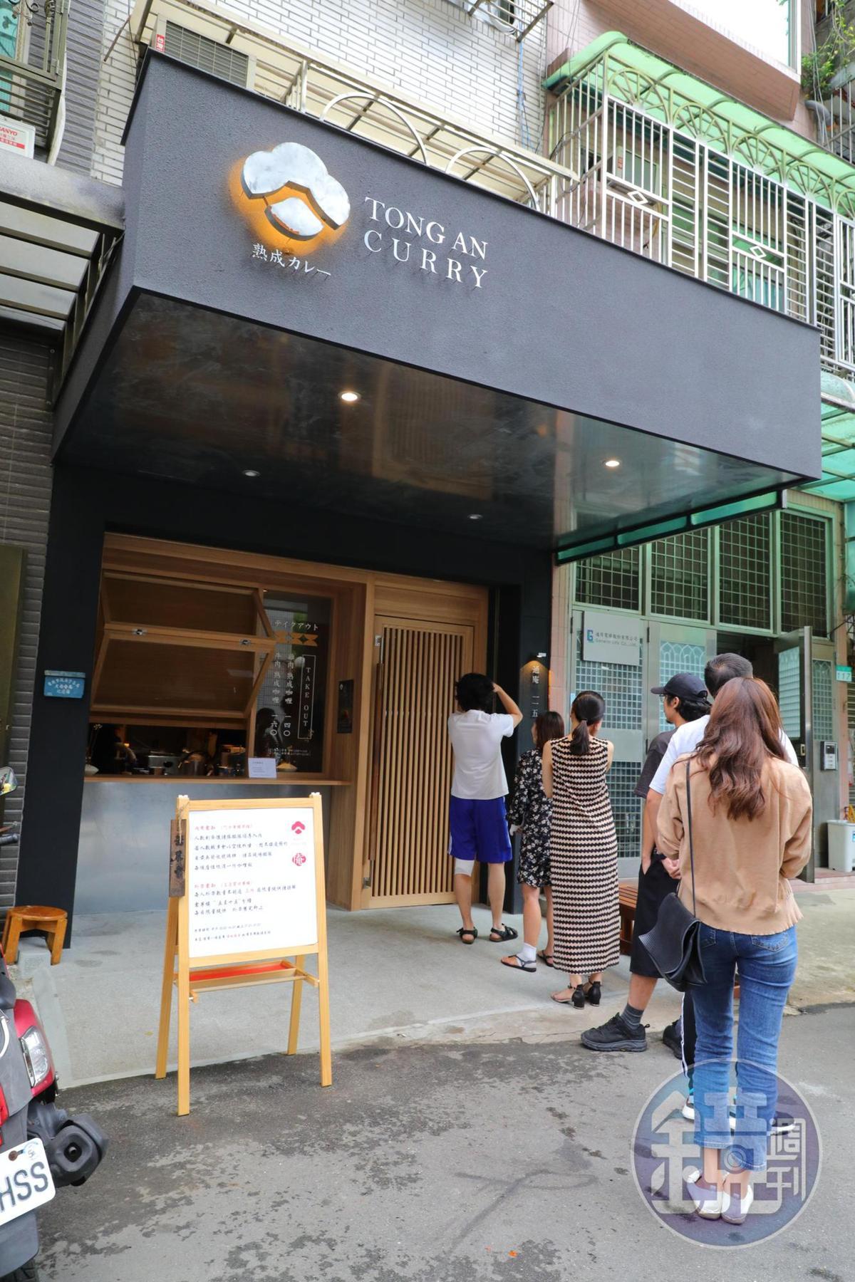 店家有提供咖哩飯外帶的服務。