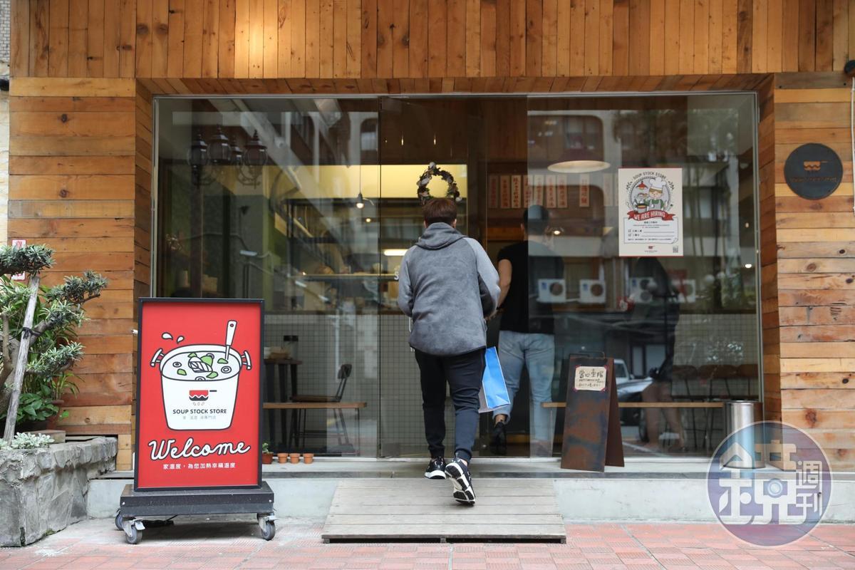 餐廳位在台北東區,但位置有些隱密。