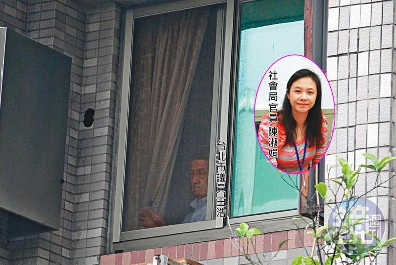 3/12   11 : 41 台北市議員王浩(圖)抵達大安區華廈後,拉開窗簾張望,等待紅粉知己陳淑娟(小圖)到來。