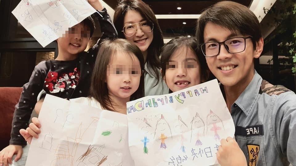 阿翔日前在全家人的陪伴下度過開心的39歲生日。(圖/翻攝自阿翔臉書)